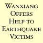 Wanxiang offers help to Chinese earthquake victims. 10-10-10-10-10- program offers short and long-term relief